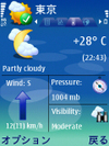 Weather_01