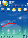 Weather_02